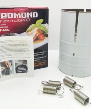 medium-Прибор для приготовления ветчины Редмонд