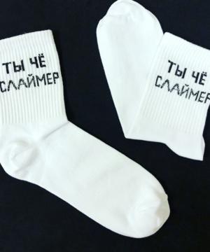 medium-Носки с надписью Ты че слаймер