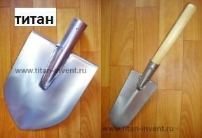 medium-Титановые лопаты