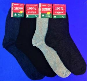 medium-Носки мужские гладкие джинс