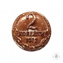 medium-Покровский пряник