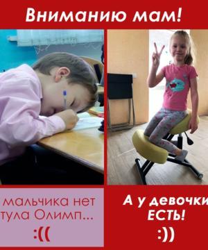 medium-ОРТОпедические КОЛЕННЫЕ стулья - Залог здоровья!