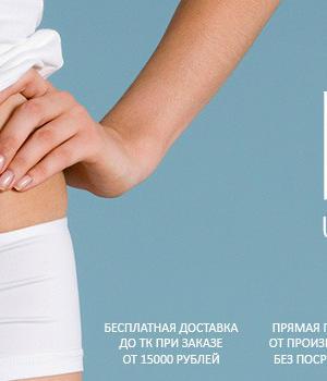 medium-Misetta - Нижнее женское белье отличного качества