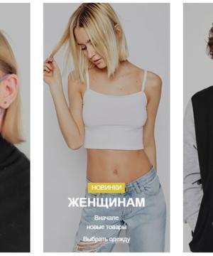 medium-МАЛИНА - одежда всей семьи!