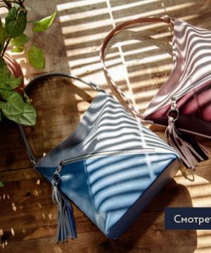 """medium-Фабрика сумок """"s.lavia"""" .Сумки от производителя."""