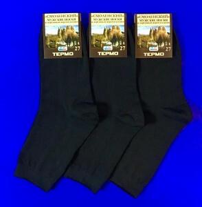 medium-Мужские носки Смоленский из верблюжьей шерсти и ал