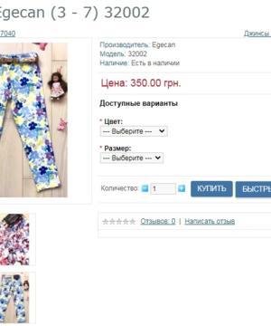 medium-Турецкие джинсы для девочек Egecan