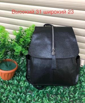 medium-рюкзак