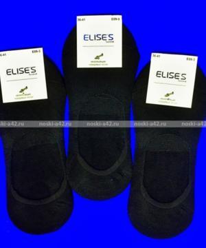 medium-Следки женские с силиконом чёрные