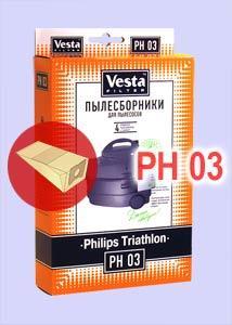 medium-мешки для пылесоса PH 03