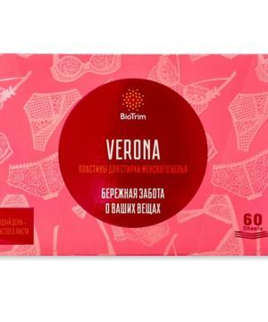 medium-Пластины для стирки женского белья Biotrim Verona