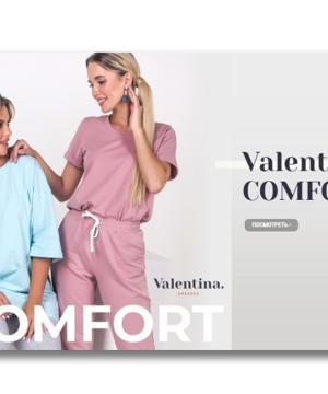 medium-Женская одежда от Valentina. супер качество! 42-56
