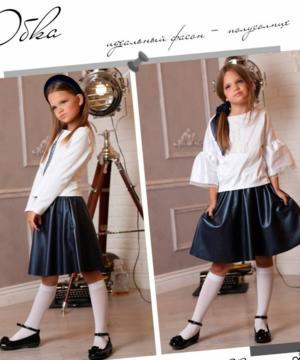 medium-Кожаная юбка на хлопковой подкладке