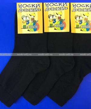 medium-Юста носки подростковые 1с8 (3с35) хлопок с лайкро