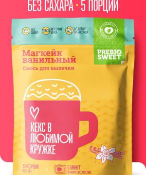 medium-Prebiosweet. Инновационный сахарозаменитель