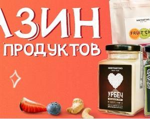 medium-В добрых традициях ЗОЖ и ПП: десерты,чаи, масла